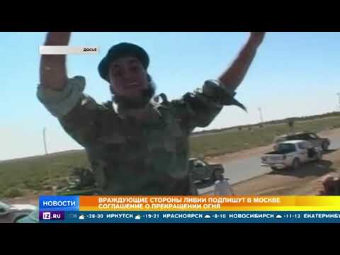 Начавшаяся из-за США война в Ливии может закончиться благодаря РФ
