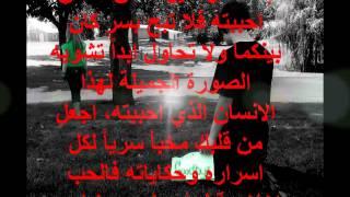 عباس الامير وسراج الامير- خليني اني وياج.abas lamir & siraj lamir