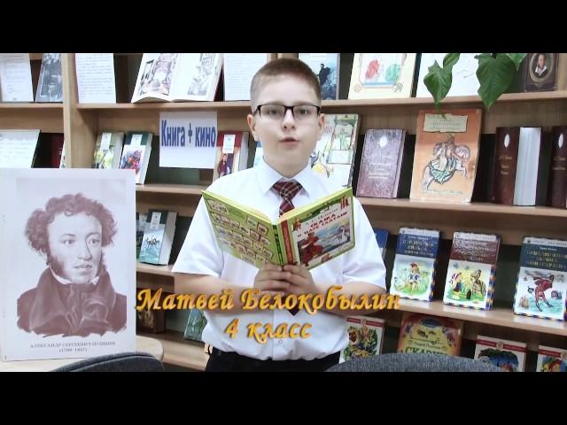 Изображение предпросмотра прочтения – «У каждого возраста свой Пушкин» читают отрывок изпроизведения «Сказка о царе Салтане, о сыне его славном и могучем…» А.С.Пушкина