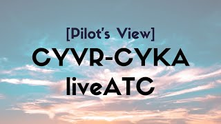 [liveATC] CYVR-CYKA 밴쿠버 공항 내 목…