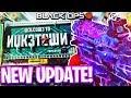NEW BLACK OPS 4 🔴 NUKETOWN UPDATE! // BO4 NEW UPDATE 1.06 // 🔴TOP RANKED COD PLAYER!