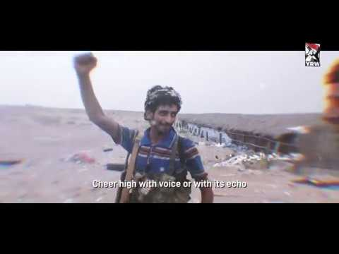 """""""What The Enemies Hate The Most"""" 