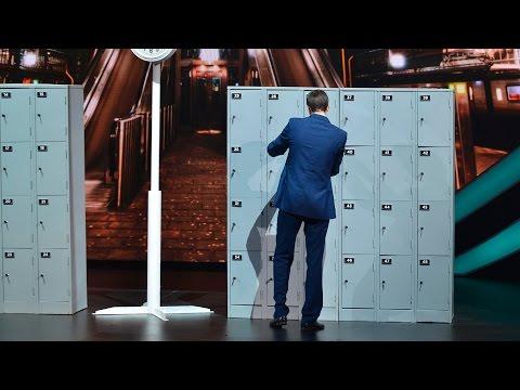 «Удивительные люди». Константин Дудин. Развитая визуальная память - Видео онлайн