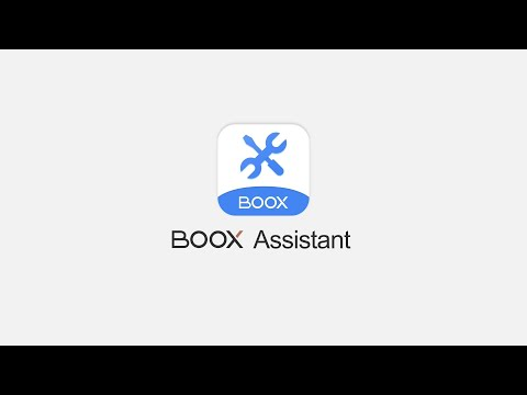 BOOX Assistant  For Pc - Download For Windows 7,10 and Mac