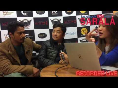 LOOT 2 MOVIE   DAYAHANG RAI   SAUGAT MALLA   FACEBOOK LIVE WITH SARALA   LOOT2 INTERVIEW   NEPALI
