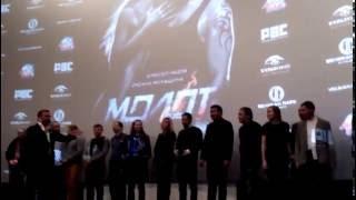 Премьера фильма «МОЛОТ» в Санкт-Петербурге (1)