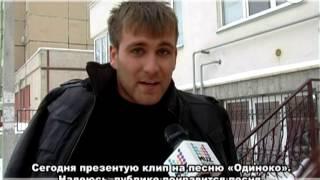 Ионел Истрати и скромный день рождения MUZTV Moldova PRO-NEWS
