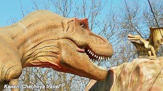 Динозавры в Грозном. Ссылка на полное видео - ниже, в описании.