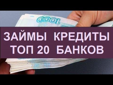 Получить кредит в сбербанке без официального трудоустройства взять кредит и за границу