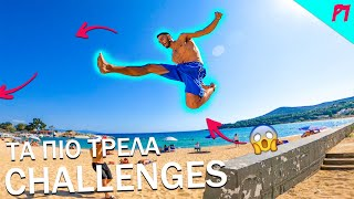 THE CRAZIEST PARKOUR CHALLENGES IN GREECE p1!