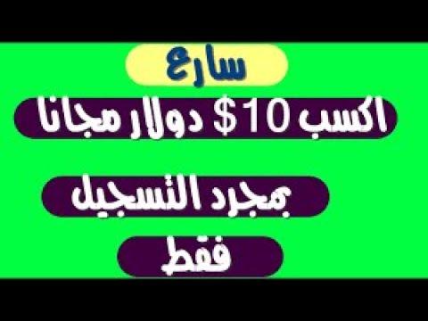 تحميل كتاب no more mr nice guy مترجم pdf