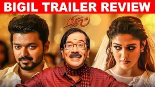BIGIL Trailer Review by Manobala's Waste Paper