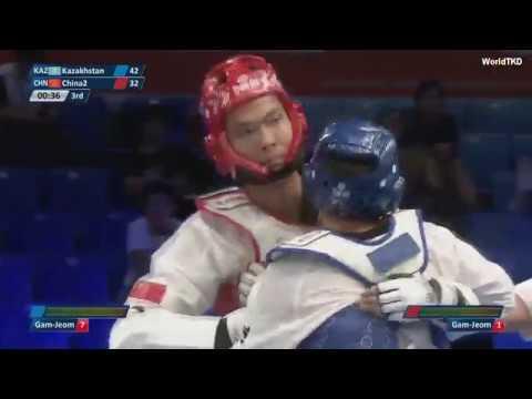 Kazakhstan - China 2