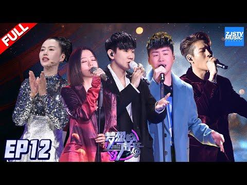 [ FULL ] 林俊杰终极舞台首唱新歌《进阶》!Jackson王嘉尔大胆改编周杰伦《安静》《梦想的声音3》EP12 20190111 /浙江卫视官方音乐HD/