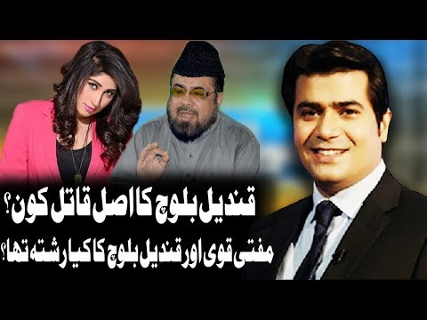 Sawal Awam Ka With Masood Raza - 2 December 2017 - Dunya News