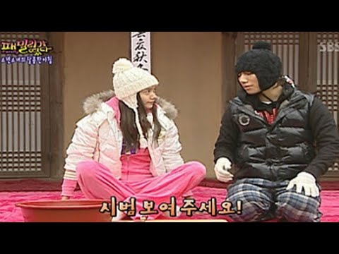 [eng sub] DAESUNG INTERACTION WITH YOONA SNSD AT FAMILY OUTING (Part 2)