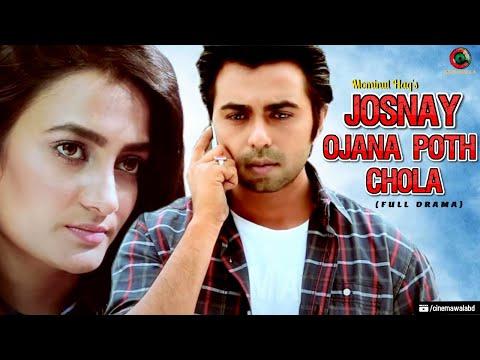Josnay Ojana Poth Chola | Ziaul Faruq Apurba | Aparna | Eid Natok 2018 | Full HD Drama