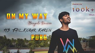 Download lagu ON MY WAY | Bengali Version | sayAn