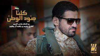 بالفيديو.. حسين الجسمي يطرح