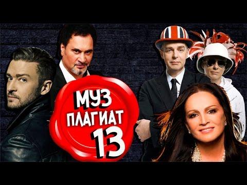 Танцы (4 сезон) на ТНТ 1 выпуск