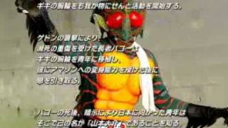 kamen rider climax heroes fourze amazon theme