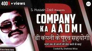 The D Company's ex-Aide   S. Hussain Zaidi