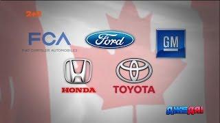 видео Купити авто з Канади без мита. Канадські авто в Україні. Замовити авто з Канади в Україну