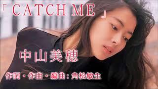 11枚目のシングル。本人主演フジテレビ系ドラマ『おヒマなら来てよネ!』...