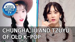 People say we are Chungha, IU and Tzuyu of old K-pop [Happy Together/2019.10.31]