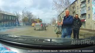 Автоаварии