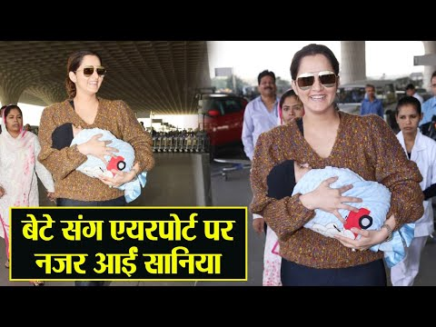Sania Mirza looks adorable at airport with son Izhaan; Watch Video | FilmiBeat