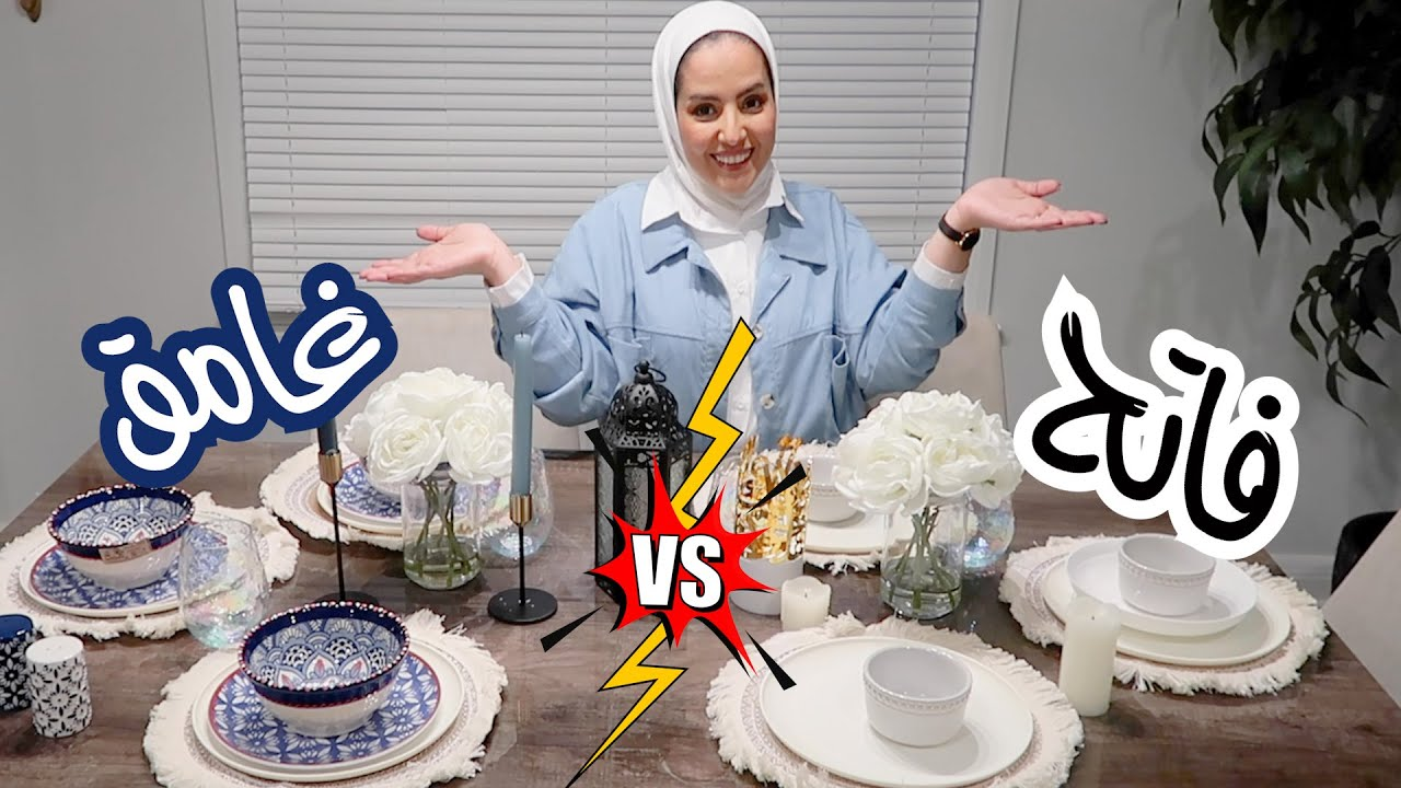 اختاروا معي سفرة رمضان