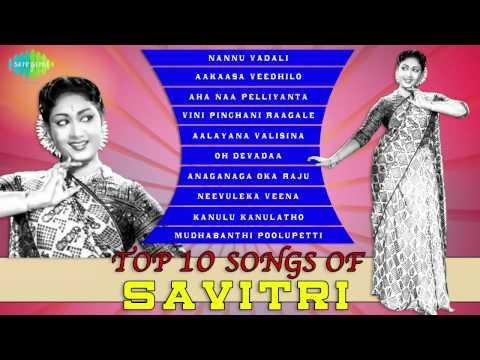 Best of Savithri | Telugu Movie Songs | Audio Jukebox