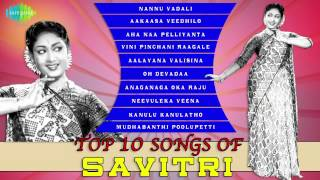 Best of Savithri | Telugu Movie Songs | Audio Jukebox