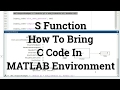 Simulink Tutorial - 18 - How To Bring C Code In MATLAB Environment | S Function