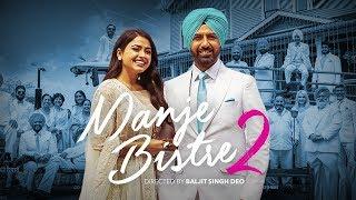 Manje Bistre 2 - Gippy Grewal   Simi Chahal   New Punjabi Movie 2018   Punjabi Movies   Gabruu