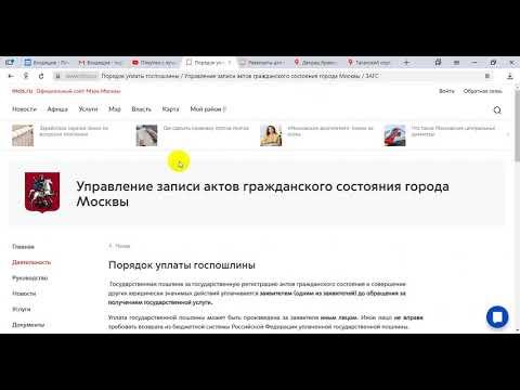 Как и где дешевле проставить Апостиль на документ, выданный ЗАГСом Москвы