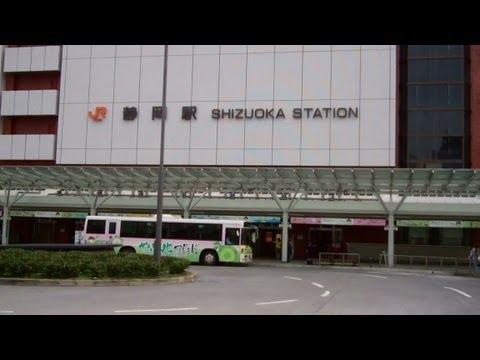 JR Shizuoka Station (JR 静岡駅), Shizuoka Prefecture