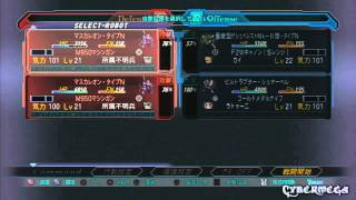 The 2nd Super Robot Wars OG Scenario 19: Wounded Wolf 1/2