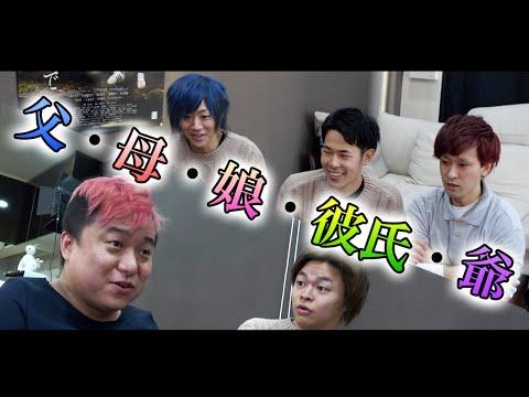 【運×演技力】相談なしで5人の衣装を揃えて即興コントを演じきれ!