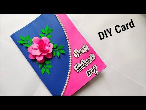 DIY Teacher's Day Card/ Handmade Teachers Day Pop-up Card making ideas 2019.