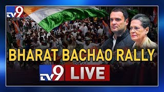 Congress Bharat Bachao Rally at Ramlila Ground LIVE || Delhi