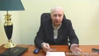 Лечение депрессии(От московского Содружества психотерапевтов