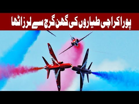 Amazing Air Show performs by UK's Red Arrows in Seaview Karachi