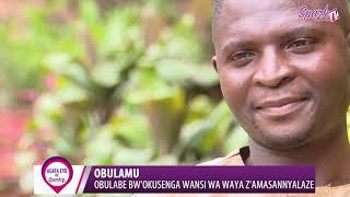 OBULAMU : Obulabe bw'okusenga wansi wa waya z'amasannyalaze