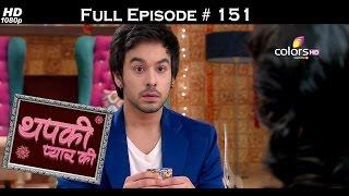 Thapki Pyar Ki - 14th November 2015 - थपकी प्यार की - Full Episode (HD)