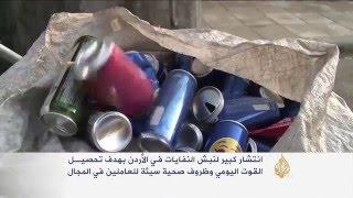 انتشار ظاهرة نبش النفايات وتدوير القمامة بالأردن