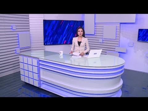 Вести-24. Башкортостан - 02.09.19