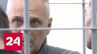 Экс-губернатор Сахалинской области получил 13 лет колонии и многомиллионный штраф - Россия 24