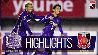 サンフレッチェ広島vs浦和レッズ J1リーグ 第16節